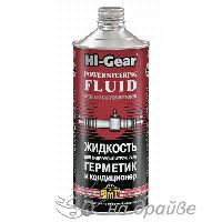 HG7024 946мл Жидкость для гидроусилителя руля, герметик и кондиционер с SMT2 Hi-Gear