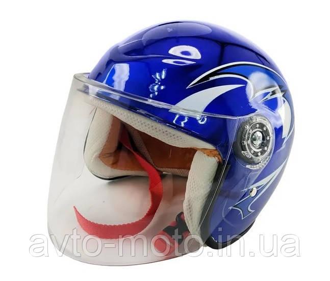 Шлем детский открытый SHUNDA синий
