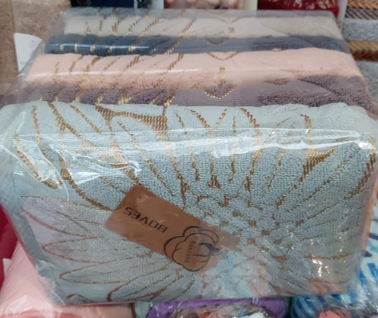 Махровые лицевые полотенца «Подсолнухи Boves» (6 шт)