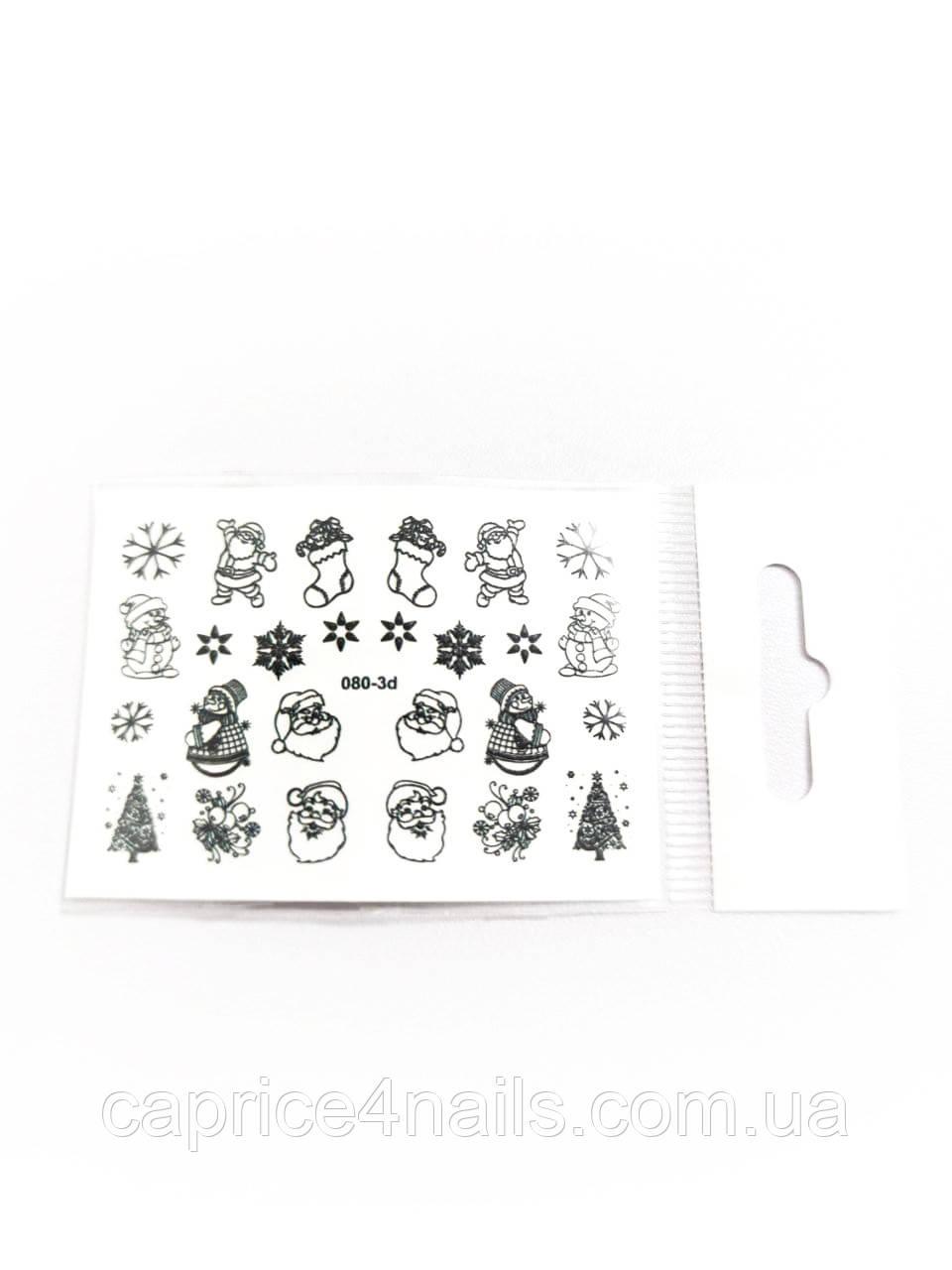 Слайдер дизайн водные наклейки для ногтей нейл-арт, 3d (в ассортименте)