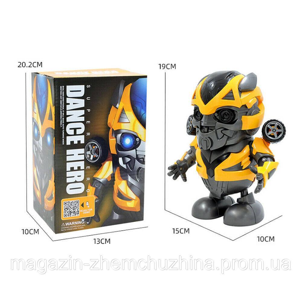 Sale! Интерактивная игрушка Танцующий герой DANCE HERO
