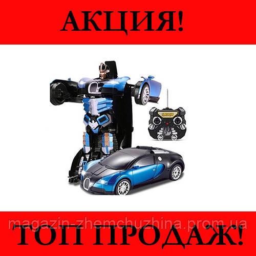 Sale! Большой размер Машинка Трансформер Bugatti Robot Car Size 1:12 Синяя