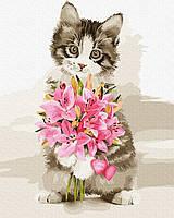 Картина по номерам Brushme Котик с букетом