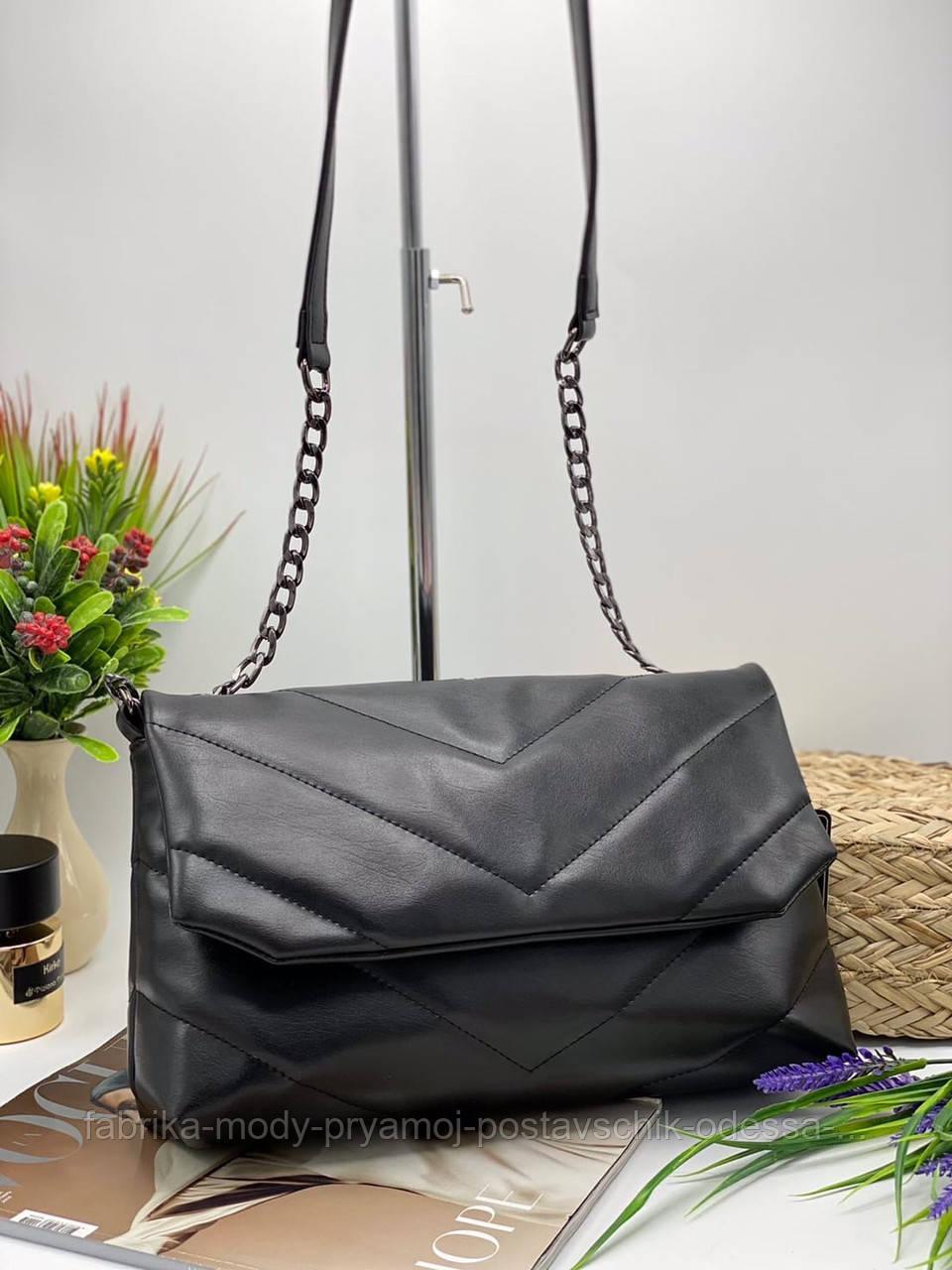 Женская  Сумка кросс-боди Модель - 12-20 Фото реал Материал - PU (экокожа)