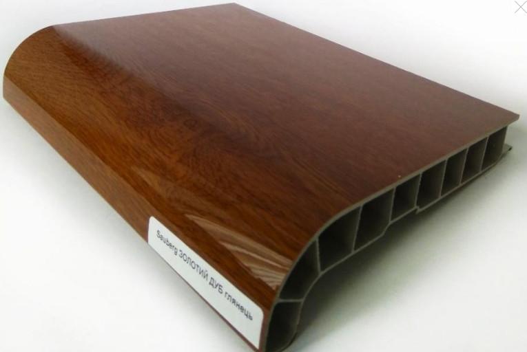 Подоконник SAUBERG (Сауберг) глубина 550 мм Золотой дуб глянцевый