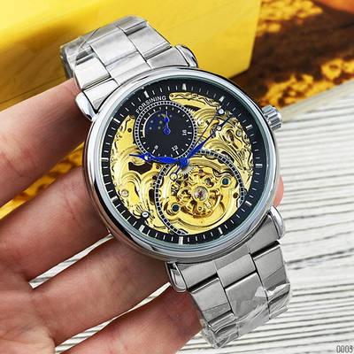 Мужские наручные часы Forsining 8177 Silver-Gold механические, серебряные