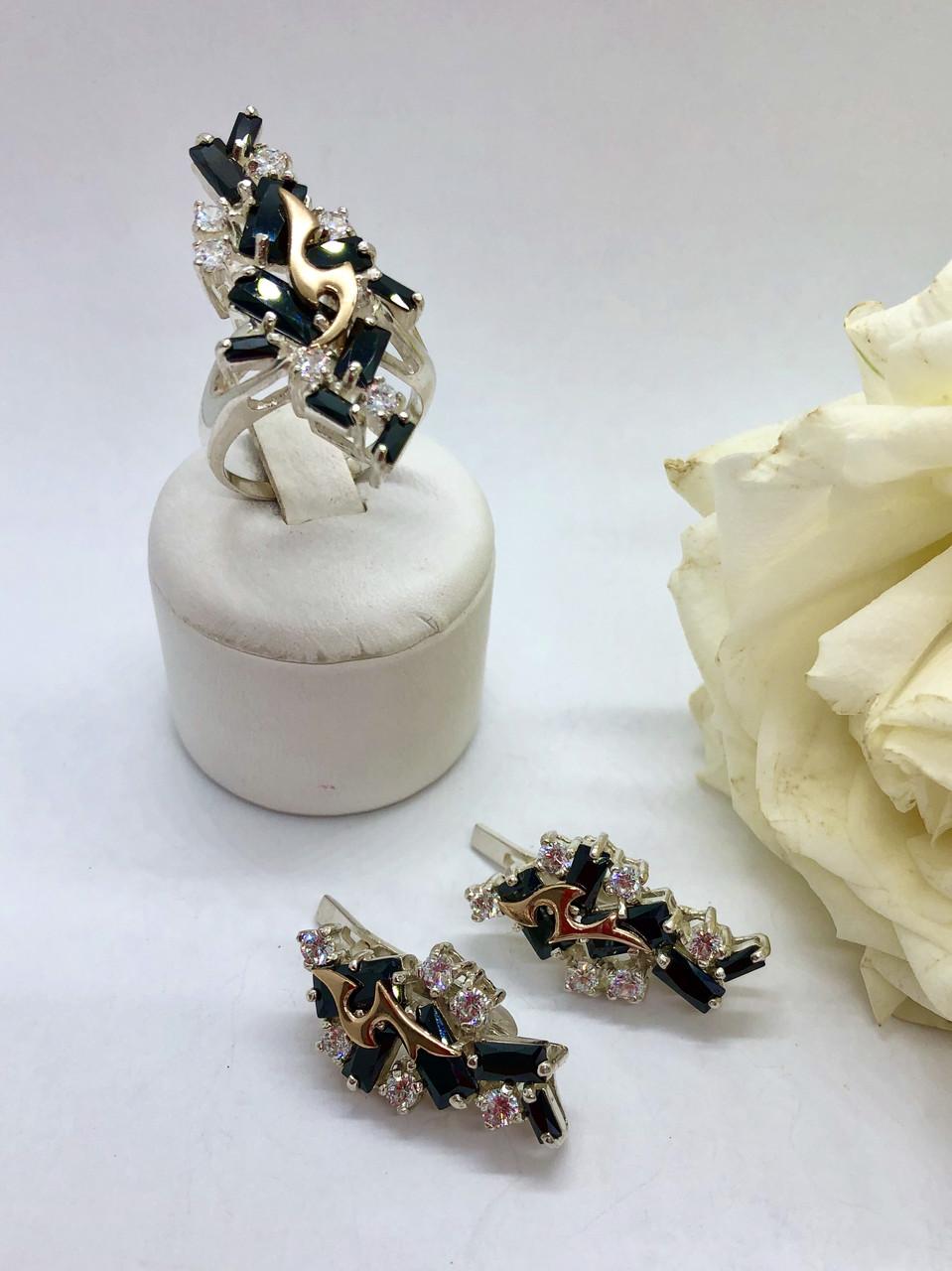 Комплект серебряных украшений Исида от Ирида-В