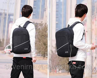 Рюкзак для города Joy Start NEW js974