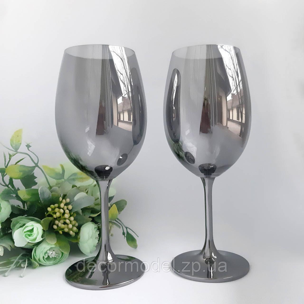 Набор бокалов Bohemia Sylvia 450 мл хром прозрачный