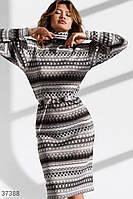 Комфортное женское трикотажное платье  XS S M L