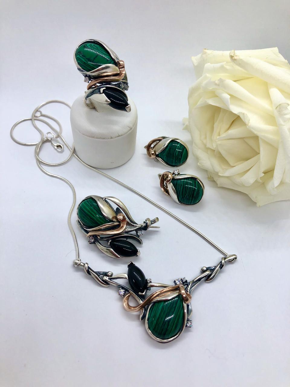 Комплект серебряных украшений Кассиопея от Ирида-В