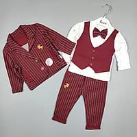 Комплект красный детский тройка оптом для мальчика 6-9 месяцев Турция 1597