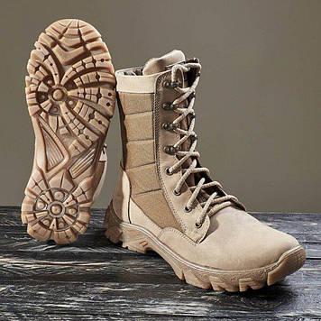 Берці зимові / військова тактична взуття ДЕЛЬТА (бежевий)