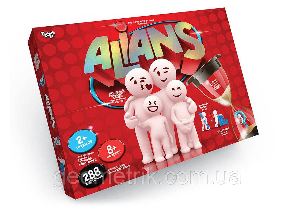 """Настільна гра """"ALIANS"""" (Данко-Тойс, карткові ігри)"""