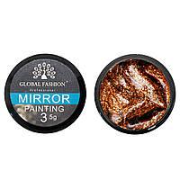 Гель краска с блестками для дизайна ногтей Global Fashion Mirror Painting №3 5г
