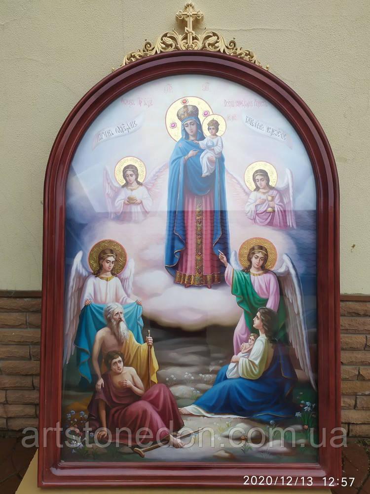 """Икона Богородицы """"Всех скорбящих радость"""" писаная маслом"""