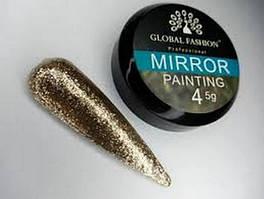 Гель краска с блестками для дизайна ногтей Global Fashion Mirror Painting №4 5г