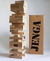 """Настольная игра """"Jenga"""" (крафтовая упаковка) (Дженга, настольная игра для компаний)"""