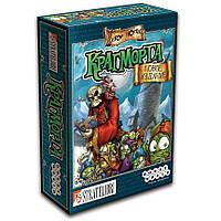 """Настольная игра """"Крагморта"""" (Hobby World, Kragmortha)(настольная игра для всей семьи, для компаний)"""
