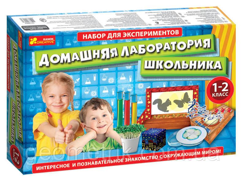 """Набор для экспериментов """"Лаборатория школьника 1-2 класс"""" 9781 арт. 12114063Р ISBN 4823076115739"""