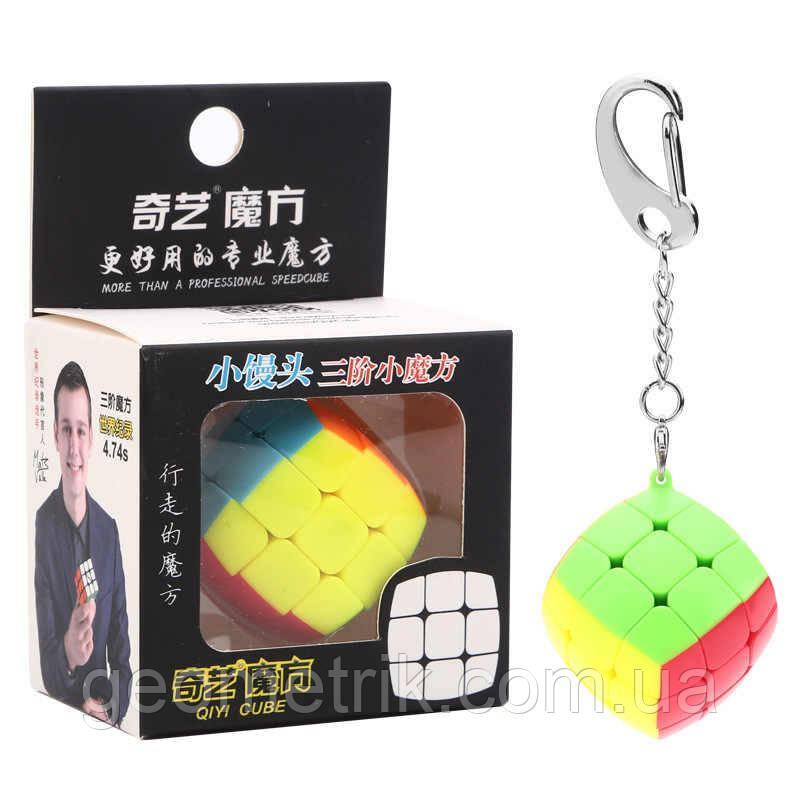 Брелок QiYi - КУБИК 3*3 (з карабіном) (MoFangGe, головоломка)