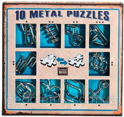 Металеві пазли - 10 Metall Puzzles blue   10 головоломок (розвиваючі ігри, набір головоломок)