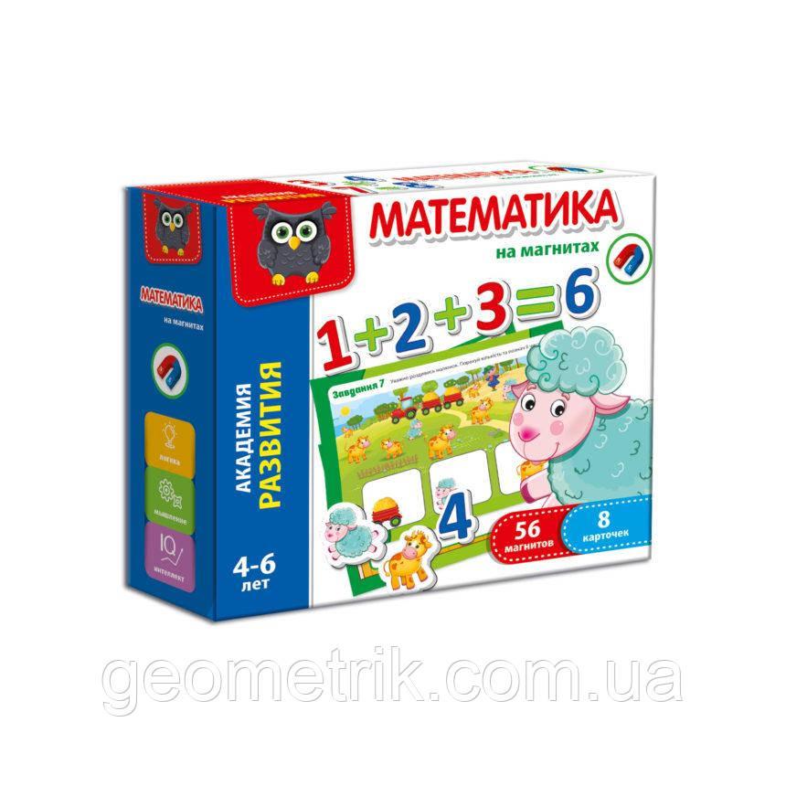 Математика на магнітах рус (Vladi Toys, магнітні цифри)
