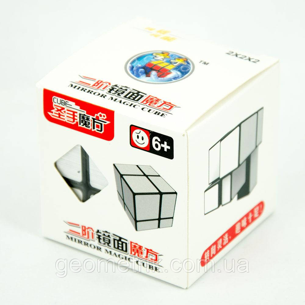 Дзеркальний кубик Рубіка 2х2х2 (Срібло) Shengshou (головоломка)