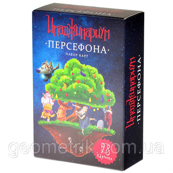 "Настільна гра ""Імаджинаріум. Персефона."" (дод. набір карт)(гра в асоціації, для всієї сім'ї)"