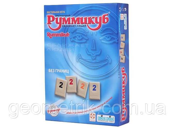 """Настольная игра """"Руммикуб. Без границ (стандарт) (Rummikub Lite)"""" (оригинальный)"""