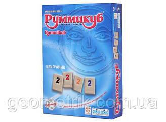 """Настільна гра """"Руммикуб. Без кордонів (стандарт) (Rummikub Lite)"""" (оригінальний)"""