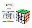 Кубик Рубика 3x3 MoYu MF3 RS (Черный)  (головоломка, спидкубер), фото 9