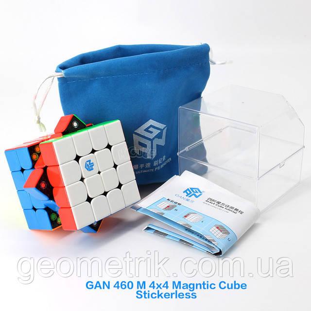 Кубик Рубика 4x4 GAN460M (Magnetic) (без наклеек)(магнитный кубик, головоломка)