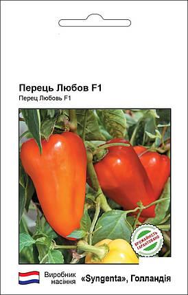 Семена перца Любов F1, 8 семян — средне-ранний, конической формы, красный, сладкий, Syngenta, фото 2