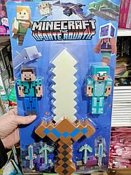 """Игровой набор с оружием и фигурками майнкрафт """"Minecraft"""", белый меч JL19013-2"""