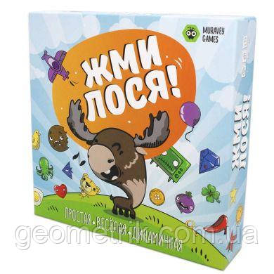 """Настольная игра """"Жми Лося"""""""