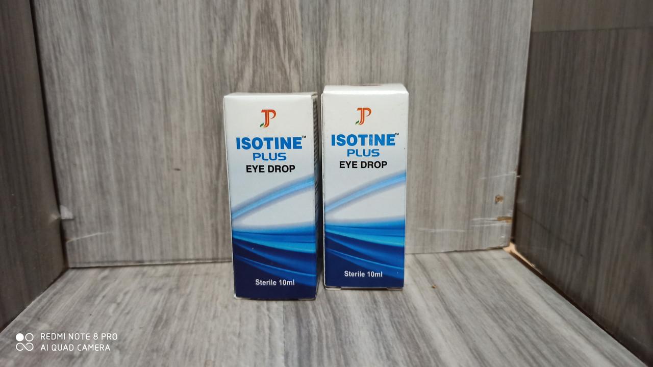 """Глазные капли """"Айсотин Плюс (Isotine Plus ) (10мл.,Индия)"""