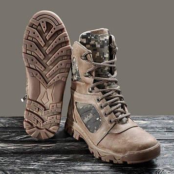 Берці зимові / військова тактична взуття ЛЕГІОН ММ14 (піксель)