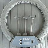 Кольцевая LED лампа светодиодная SLP-G63 диаметр 55см с креплением для трёх телефонов 220В + пульт + штатив, фото 3