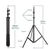 Кольцевая LED лампа светодиодная SLP-G63 диаметр 55см с креплением для трёх телефонов 220В + пульт + штатив, фото 6