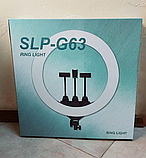 Кольцевая LED лампа светодиодная SLP-G63 диаметр 55см с креплением для трёх телефонов 220В + пульт + штатив, фото 8