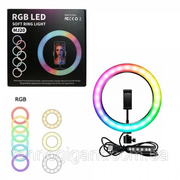 Кольцевая лампа RGB 20 см световое кольцо для селфи + штатив 2 м лампа радуга для селфи разноцветная лампа