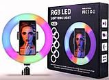 Кольцевая лампа RGB 20 см световое кольцо для селфи + штатив 2 м лампа радуга для селфи разноцветная лампа, фото 3