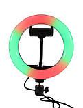 Кольцевая лампа RGB 20 см световое кольцо для селфи + штатив 2 м лампа радуга для селфи разноцветная лампа, фото 7