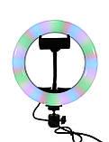 Кольцевая лампа RGB 20 см световое кольцо для селфи + штатив 2 м лампа радуга для селфи разноцветная лампа, фото 8