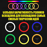 Кольцевая лампа 26 см RGB со штативом на 2м для телефона цветное селфи кольцо разноцветная кольцевая лампа, фото 7