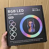 Кольцевая лампа 26 см RGB со штативом на 2м для телефона цветное селфи кольцо разноцветная кольцевая лампа, фото 9