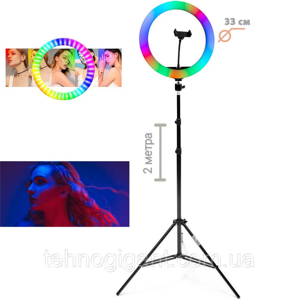 Разноцветная Кольцевая LED лампа Ring Light RGB MJ-33 (33 см) на 12 цветов ( Штатив в комплекте) цветная лампа