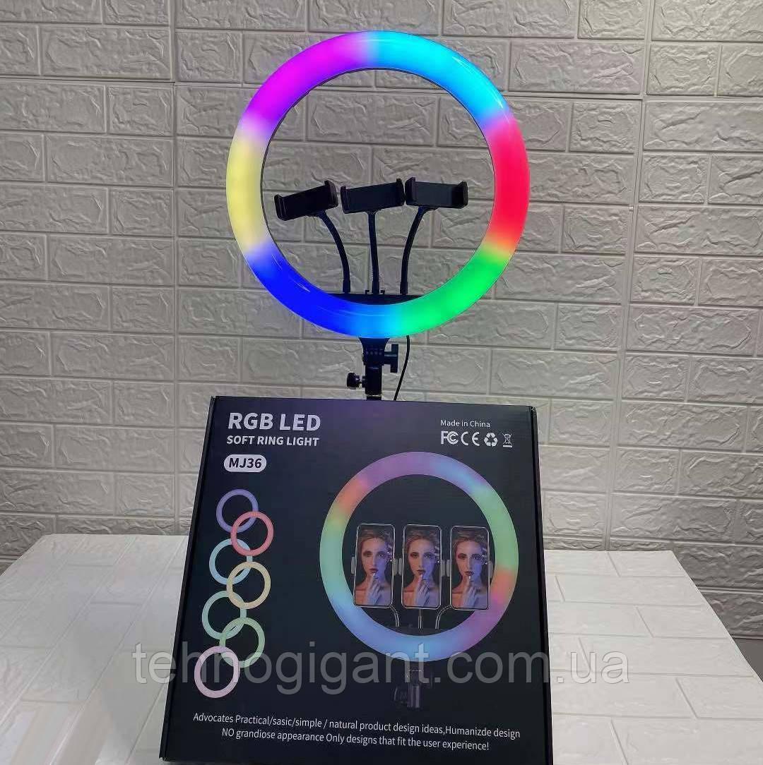 Кольцевая лампа разноцветна LED RGB лампа свет MJ36 (36 см) (3 крепления) кольцевая лампа цветная селфи кольцо