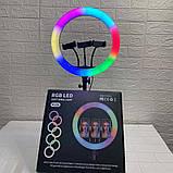 Кільцева лампа разноцветна LED RGB лампа світло MJ36 (36 см) (3 кріплення) кільцева лампа кольорова селфи кільце, фото 2